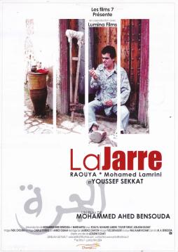 AFFICHE LA JARRE.png