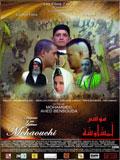 Histoiremchaouchi-20091006